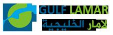 Gulf Lamar Logo